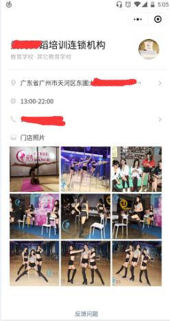 QQ图片20180117170737.png