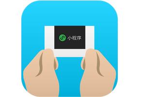 广州名片小程序的开发,推进销售市场