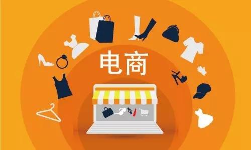 广州小程序开发商城解决方案如何打造差异化?