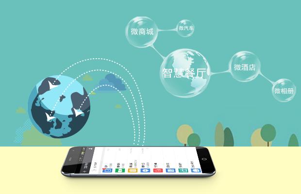开利网络为您分享:小程序推广运营方法