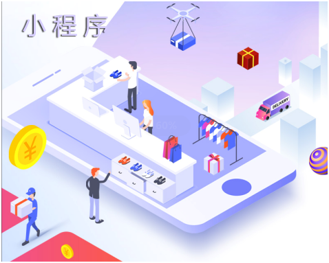 广州微信小程序制作,广州小程序开发,微信小程序制作