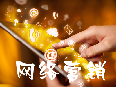 广州全网营销,全网营销公司,新闻营销