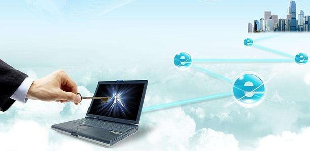 全网营销公司,广州全网公司,网站SEO优化